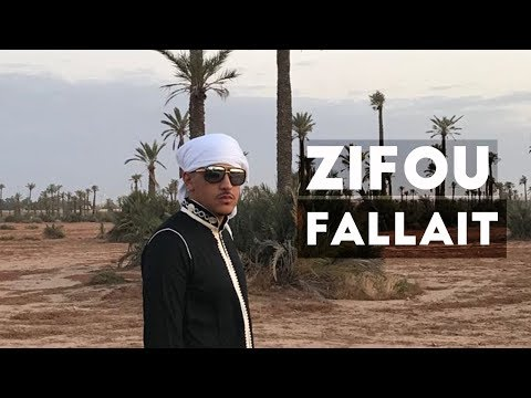 Zifou - Fallait (Clip Officiel)