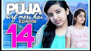 IPKKND💕| Ep#14 कच्ची उम्र का पहला प्यार। hotvide Deshi romance💕💞l love story 💕|kachchi umar ka pyar💕