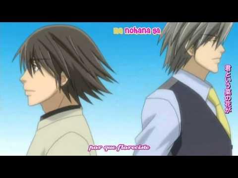 Junjou Romantica OPening 1 HD Kimi=Hana