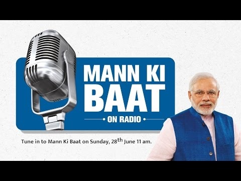 PM Modi's Mann Ki Baat, June 2015