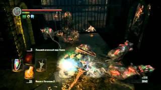 Скачать Dark Souls фарм человечности и больших зеленых осколков