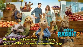 முயல்குட்டி இப்போ Cityல சம்பவம் பண்ணப்போது   Peter Rabbit 2  Movie Explained in Tamil  Film Feathers