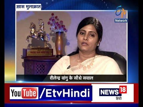 Khas Mulakat- AnuPriya Patel - Minister of State Health and Family Welfare  - On 31st May 2017