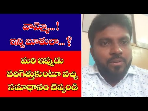 Justice for  Madhu, Come and Answer now | Raichur | Ameer | Yuva tv