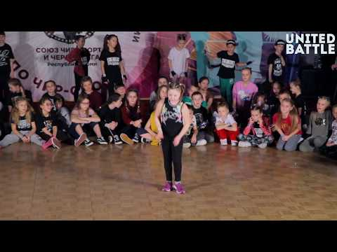 United Battle February 2018 - Hip-Hop Solo, Children