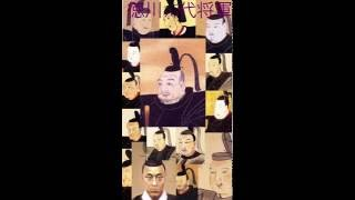 江戸幕府の15人の徳川将軍だ。この人たちは有能、無能、いろいろ高低差...