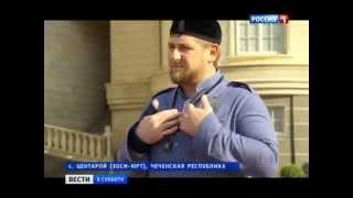 Рамзан Кадиров: Ми виконаємо будь-який наказ Путіна в Україні