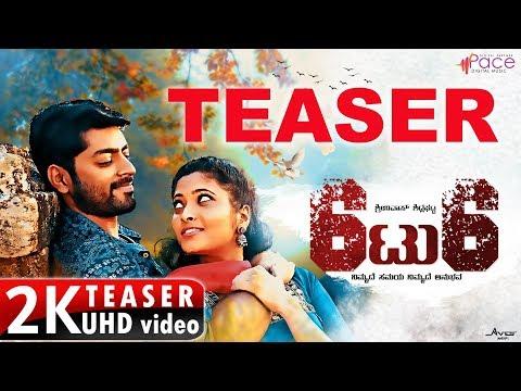 6 TO 6 | New Kannada2K Teaser 2018 | Tharak Ponnappa | Sachin | Music by: Manasa Holla