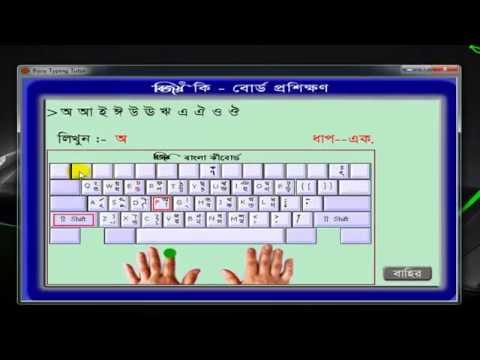 type master free  full version 2015 new song