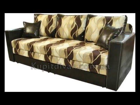 Каталог диванов.