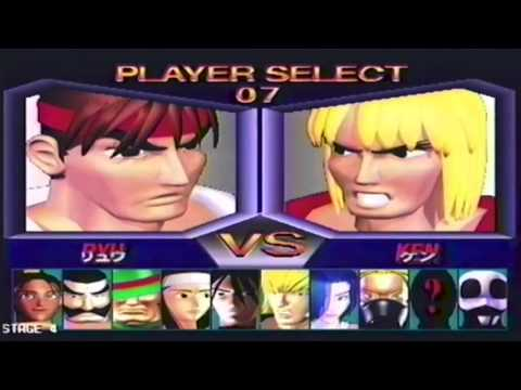 STREET FIGHTER EX : Early Development Version