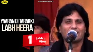 Labh Heera || Yaaran Di Tarakki || New Punjabi Song 2017|| Anand Music
