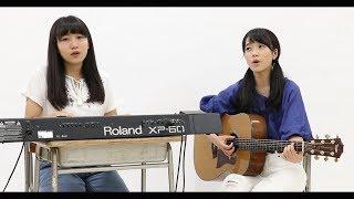 歌:ぷらそにか研究生 ☆ L to R ☆ 幾田りら(Vo / Piano) 【Twitter】h...