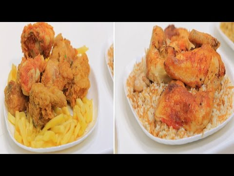 دجاج محمر- دجاج مشوي - دجاج مقرمش - صينية دجاج  - دجاج محشي فريك: على قد الأيد حلقة كاملة
