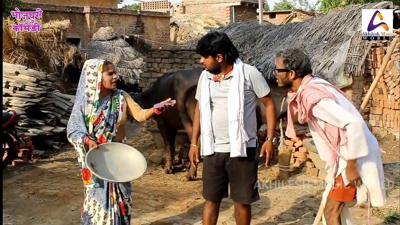 Comedy Video - चिरकुटावा परधान - Chirkutava Pardhan | Chirkut Baba