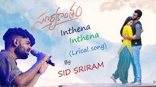 inthena-inthena---al-song-sid-sriram