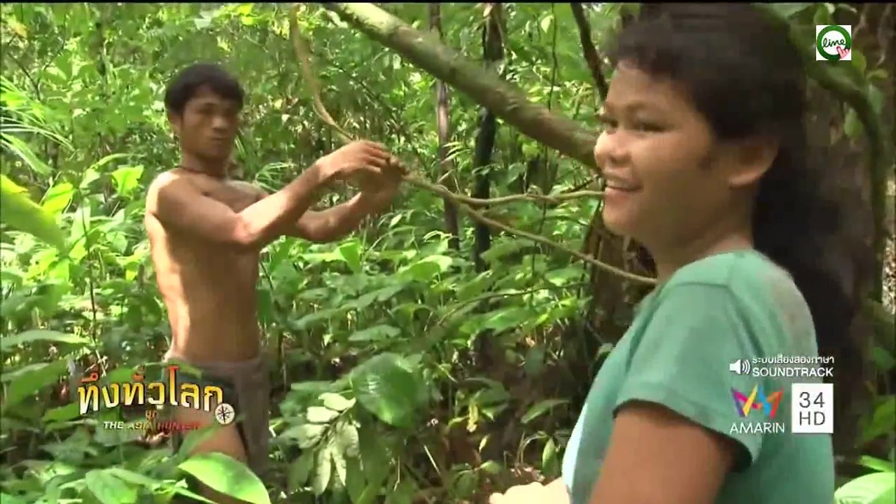 ทึ่งทั่วโลก - ชนเผ่าเฒ่าบาทุ ฟิลิปปินส์