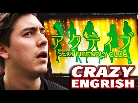 Crazy ENGRISH | Japanese-English Marketing
