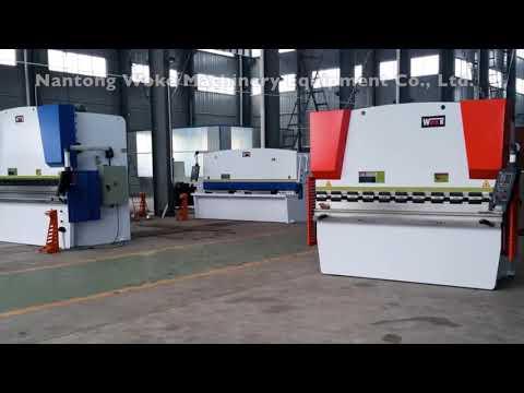 Nantong Woke Machinery Equipment Co., Ltd.