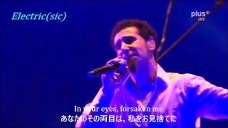 System Of A Down - Chop Suey! Live [日本語歌詞・和訳japan] Lyrics