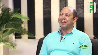 موقف كوميدي بين اللاعبين وأحمد سليمان