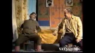 Чеченский фильм БОЖ АЛИ язык: Чеченский - Cтарый фильм