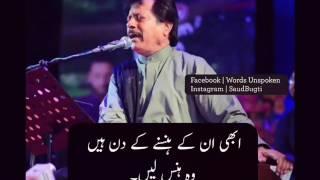 Abhi Unke Hansne Ke Din Hai Status Song By Attaullah Khan Esakhelvi