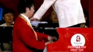 郎朗:钢琴协奏曲黄河第四乐章