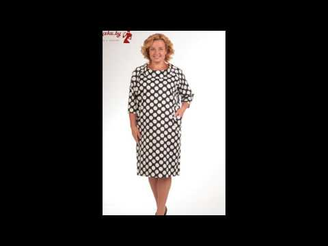Купить платья для полных женщин (Dress Big Size) в Интернет магазине Блузка бай / Blyzka.by