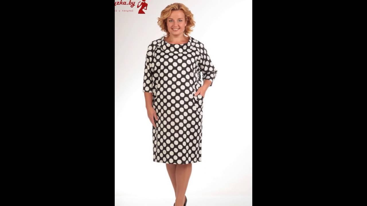 Летнее платье лапша с люрексом 2092 в интернет-магазине одежды .