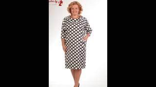 Купить платья для полных женщин (Dress big size) в Интернет магазине Блузка бай / Blyzka.by(, 2016-07-29T16:55:52.000Z)