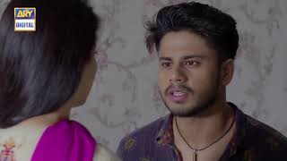 Do Bol Episode | 3 |  - Top Pakistani Drama