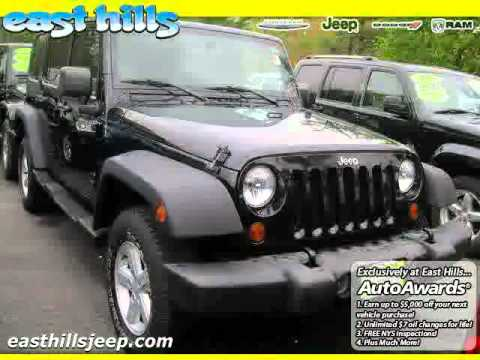 Used Jeep Wrangler Long Island NY 2007 Located In Queens At East Hills  Chrysler Dodge Jeep