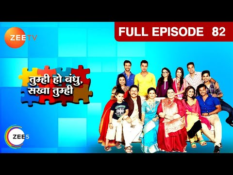 Repeat Ep - 87 - Tum Hi Ho Bandhu Sakha Tumhi - Family Show - Indian