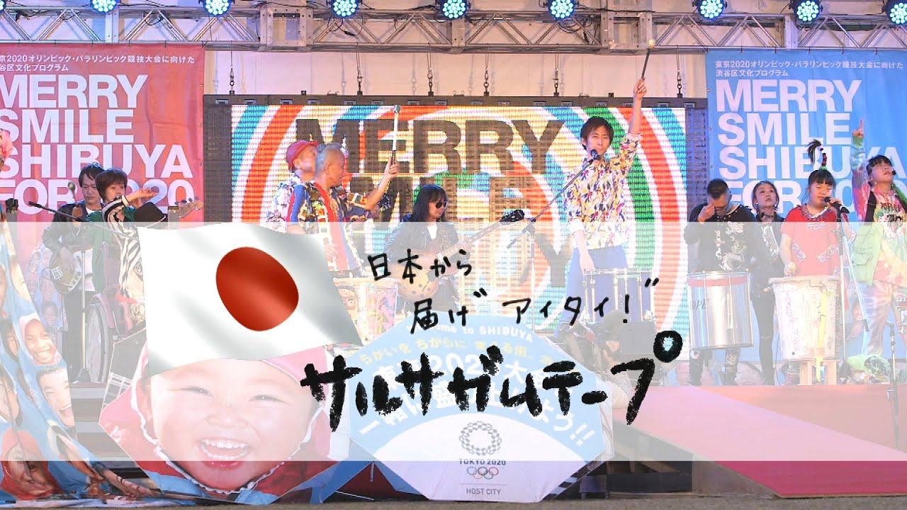 [ハートネットTV] 多様な生き方へのエール # アイタイ プロジェクト開始! | NHK