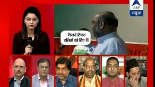ABP news debate: Which political party has polarised the voters?