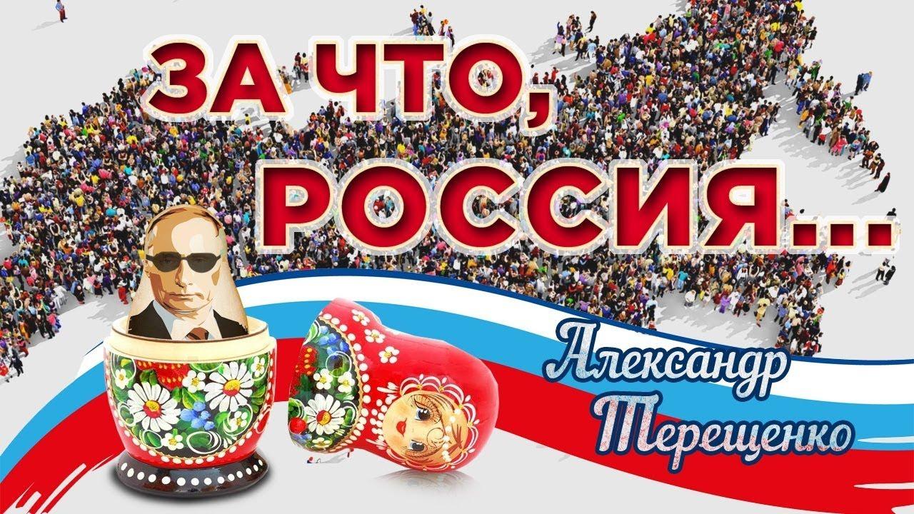 ПРЕМЬЕРА КЛИПА 2020!! НАШУМЕВШАЯ ПЕСНЯ!!