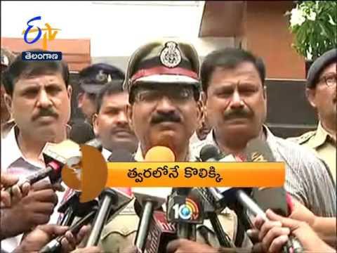 Telangana | 28th July 2017 | 360 | 1 PM |  News Headlines