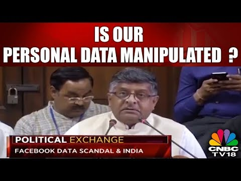 POLITICAL EXCHANGE | Facebook Data Scandal & India | Is Our Personal Data Vulnerable & Manipulated ?