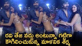 Malvika Sharma Tight HUG TO Ravi Teja At Nela Ticket Movie Audio Launch | Pawan Kalyan
