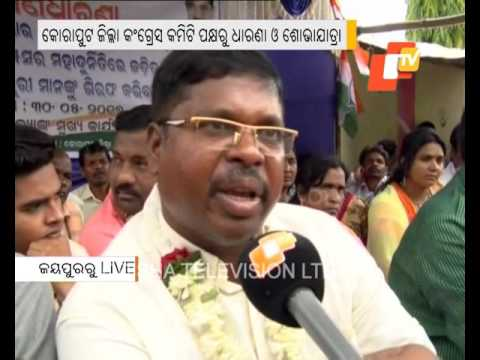 Agriculture loan irregularity at KCCB Cong takes out protest rally