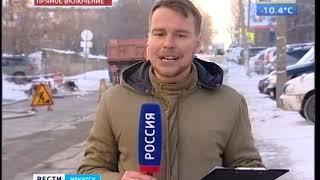 Выпуск «Вести-Иркутск» 13.11.2018 (15:25)