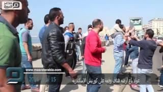 مصر العربية     عواد باع أرضه هتاف وقفة على كورنيش الإسكندرية