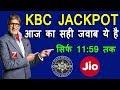 Jio Ghar Baithe Jito Jackpot   आज का सवाल और उसका जवाब   Kaun Banega Crorepati 2018