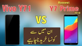 Huawei Y7 Prime 2018 vs Vivo Y71 | Detailed Comparison and Honest Review