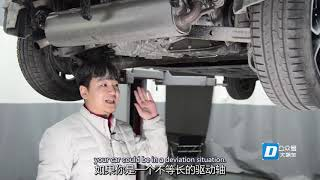 Smart ForFour Chassis –  A Traditional Foundation With Poor  Materials.   [大飙车] 4/5