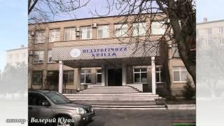 Берислав  -  город мой (1 часть)(Небольшой городок на Херсонщине., 2016-04-27T06:29:15.000Z)