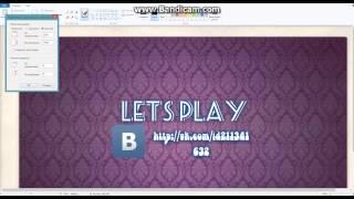 Видео Урок:Как сделать своё оформление канала?№2