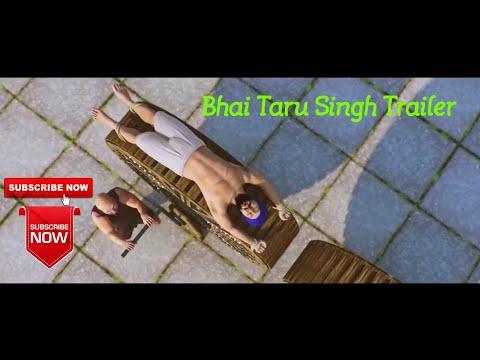 Bhai Taru Singh TRAILER  - APRIL 27- 2018