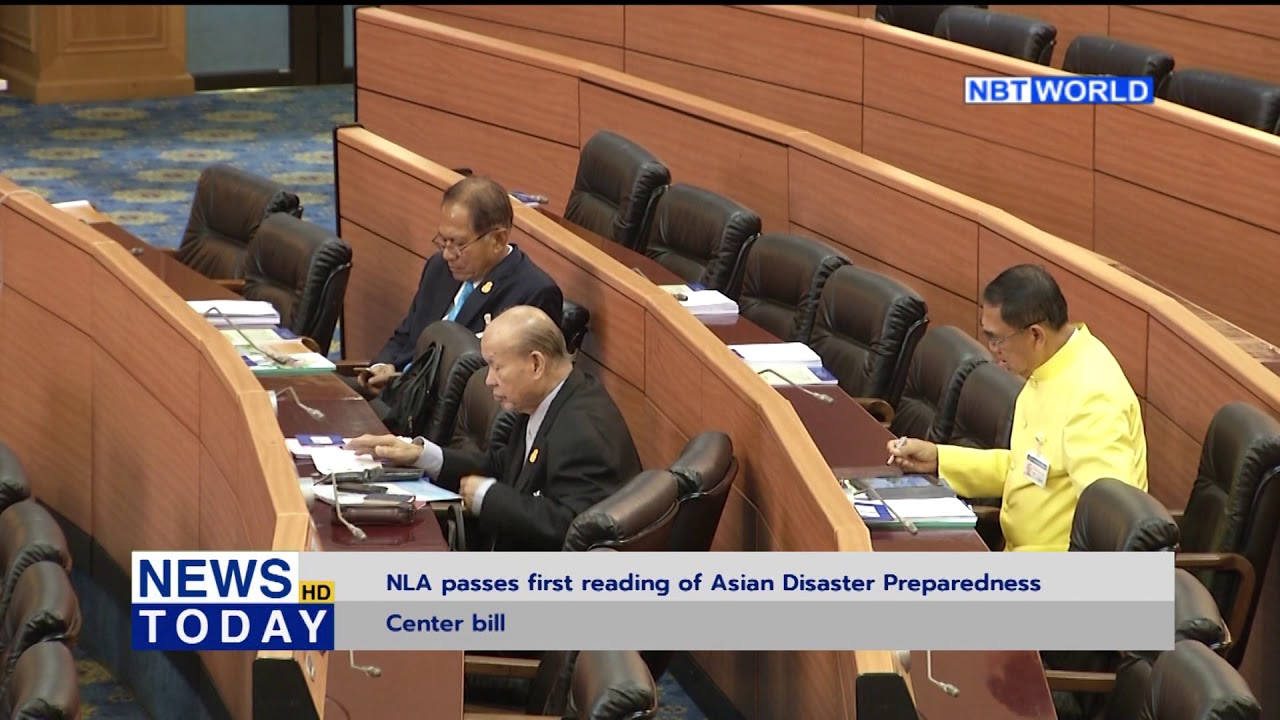 NLA passes first reading of Asian Disaster Preparedness Center bill
